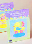 image of baby shower bags